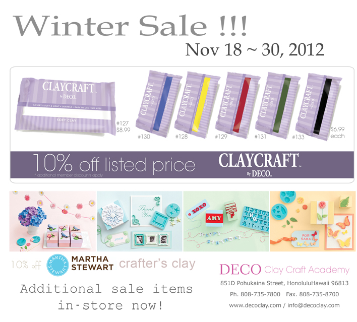 DECO-SALE-2012-Web-Use