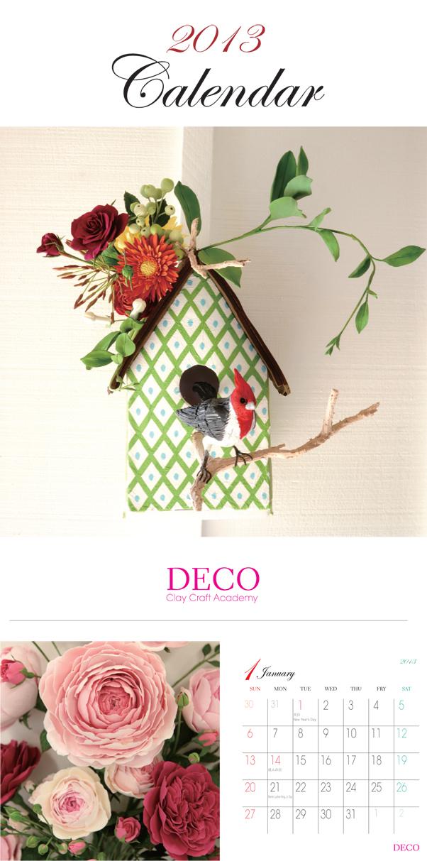 DECO2013-CALENDAR